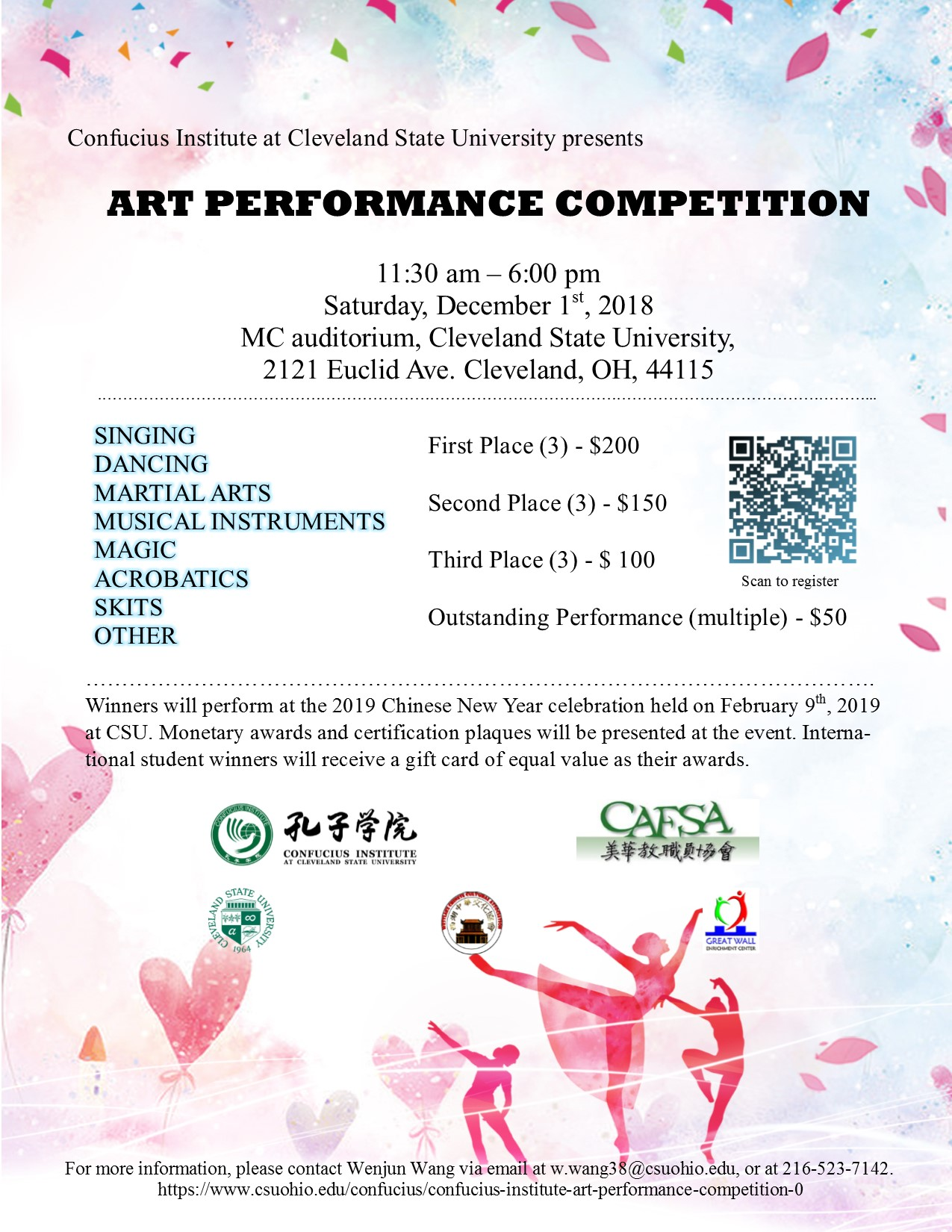 Art Performance Competition