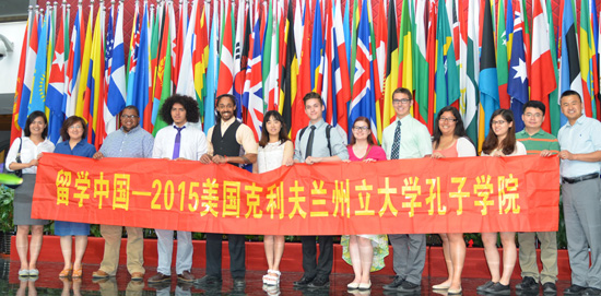 Business Chinese Study Abroad 2015 Group
