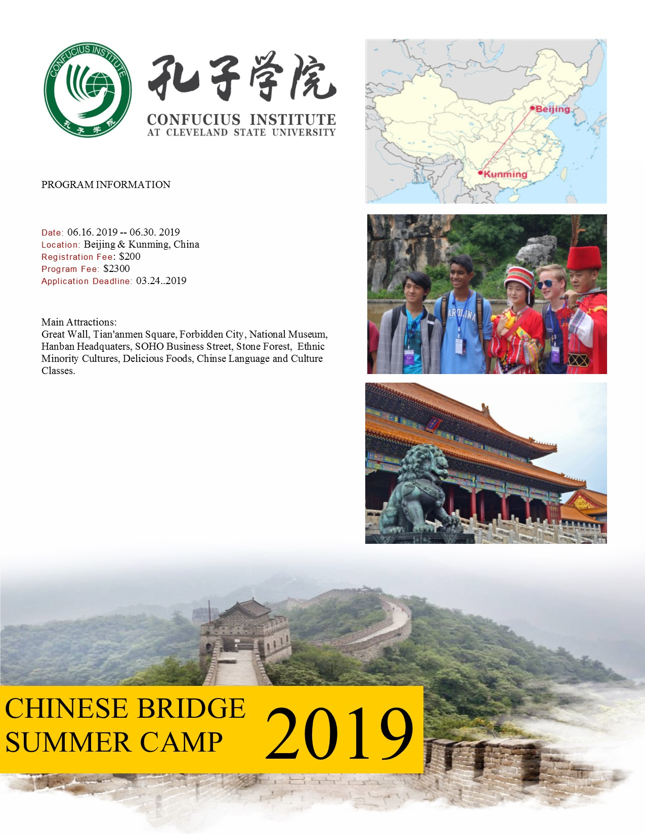 2019 SUMMER CAMP flyer 1