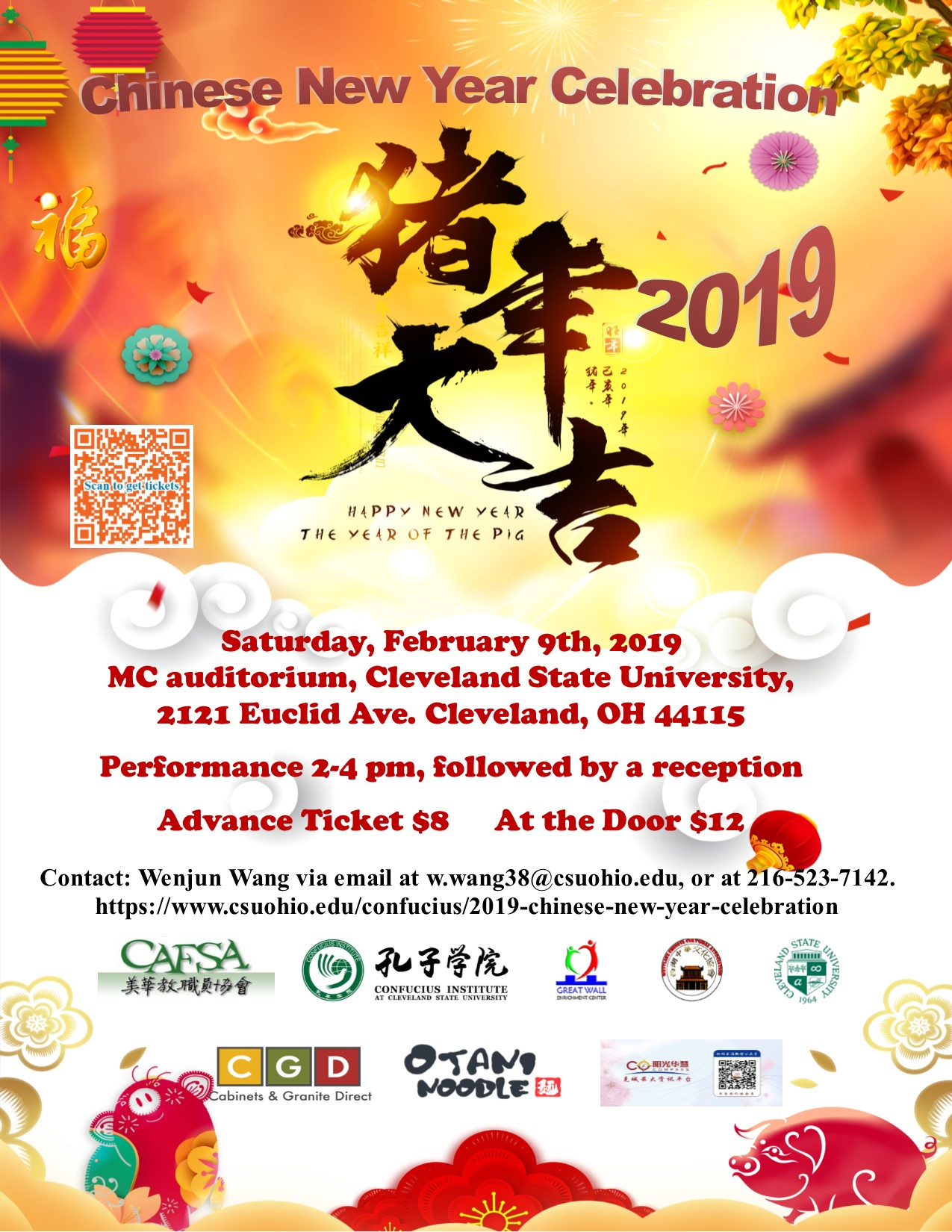 Year Of The Boar 2019 Lunar New Year Calendar Of Events Oca Greater Cleveland Chapter