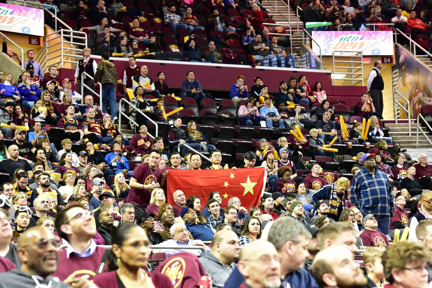 Lunar New Year at Quicken Loans Arena