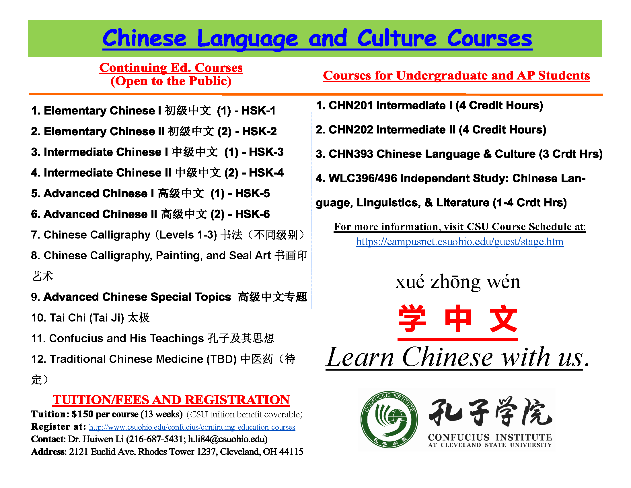 2018 Spring course offers