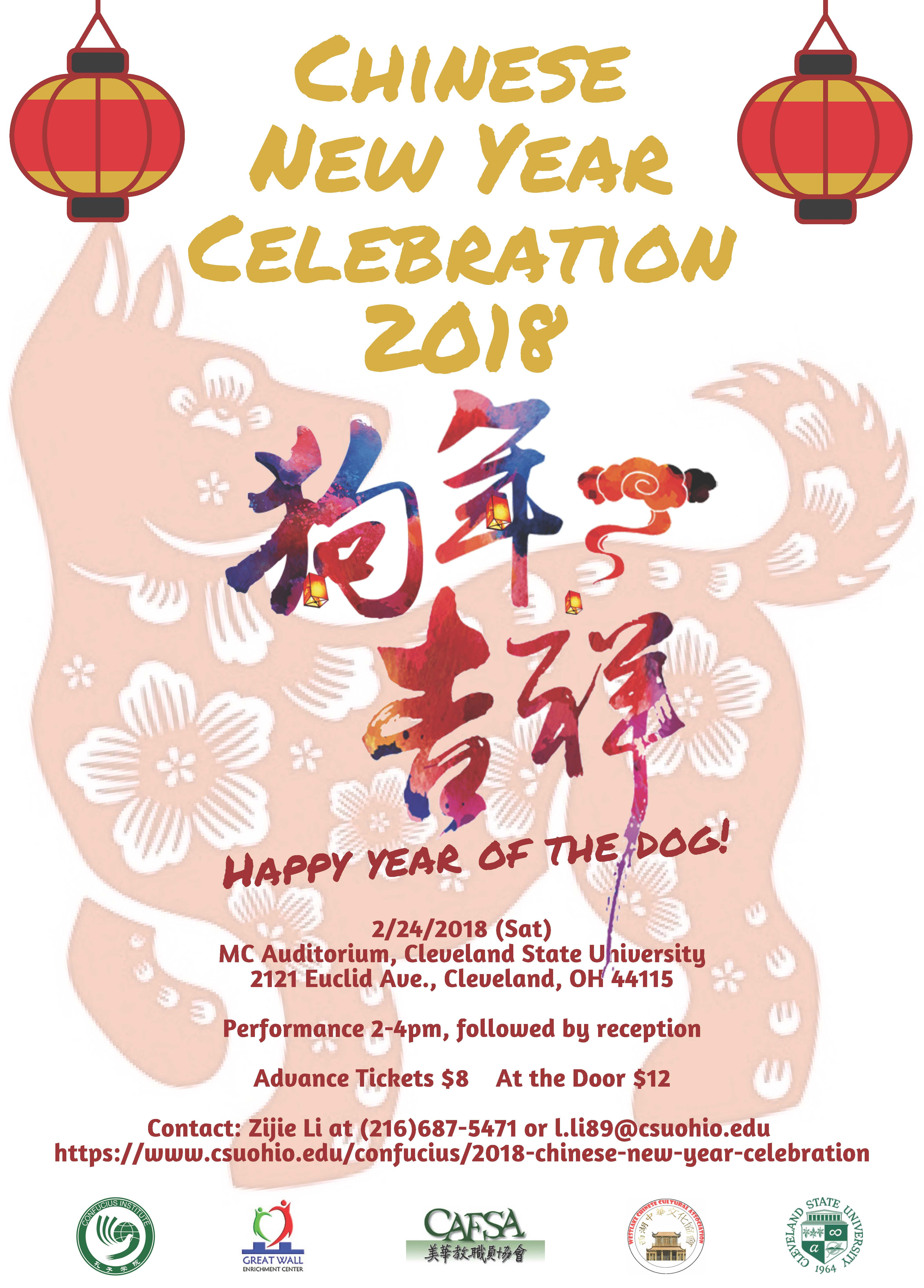 2018 Chinese New Year Celebration Cleveland State University
