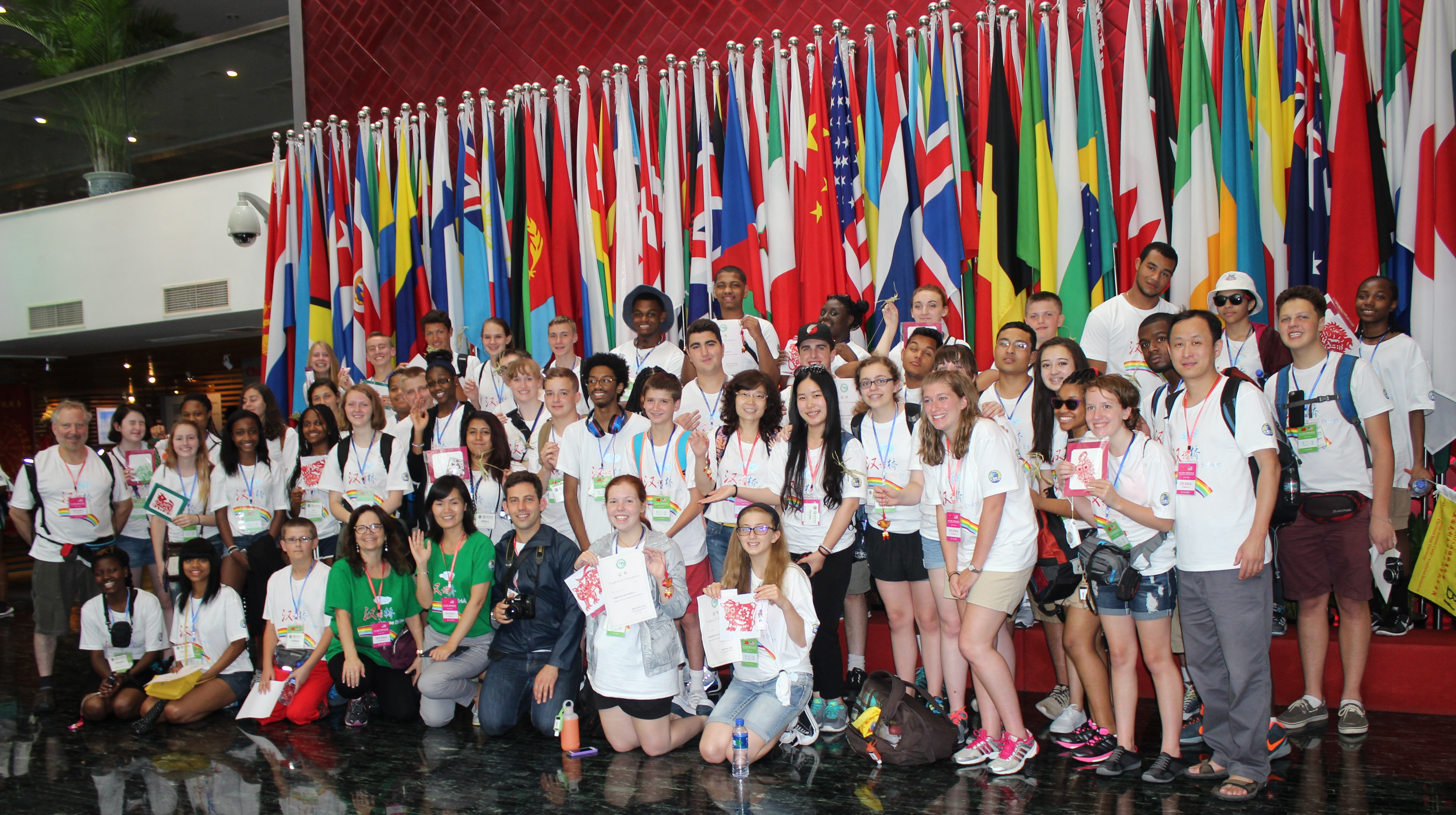 2016 Chinese Bridge Summer Camp for U.S. High School Students
