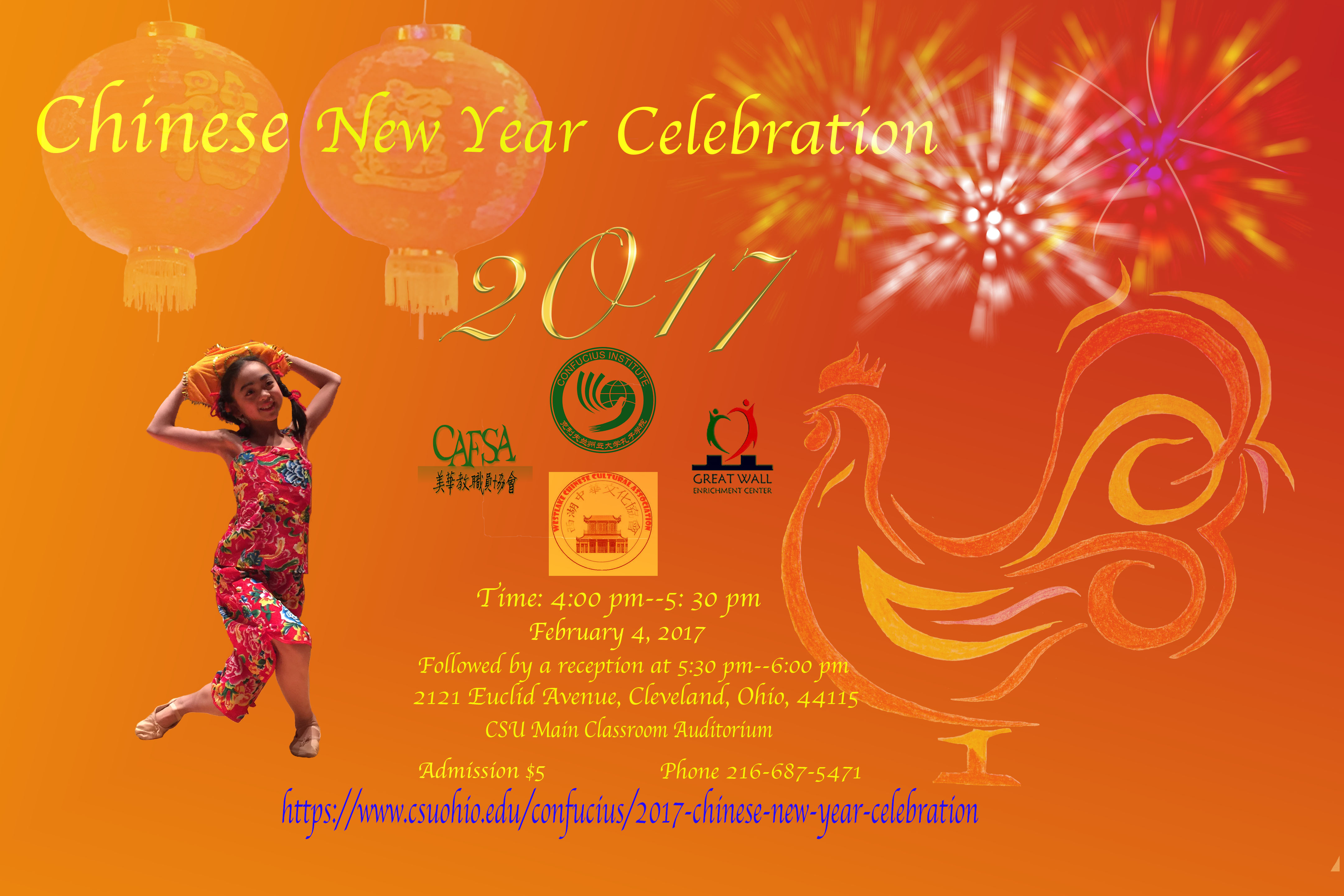 chinese new year festival essay spm Essay: celebrating chinese new year far from home and family  chinese  lunar new year presentation and lion dance performance w ann arbor   eastern michigan university chinese new year's celebration, ypsilanti,.