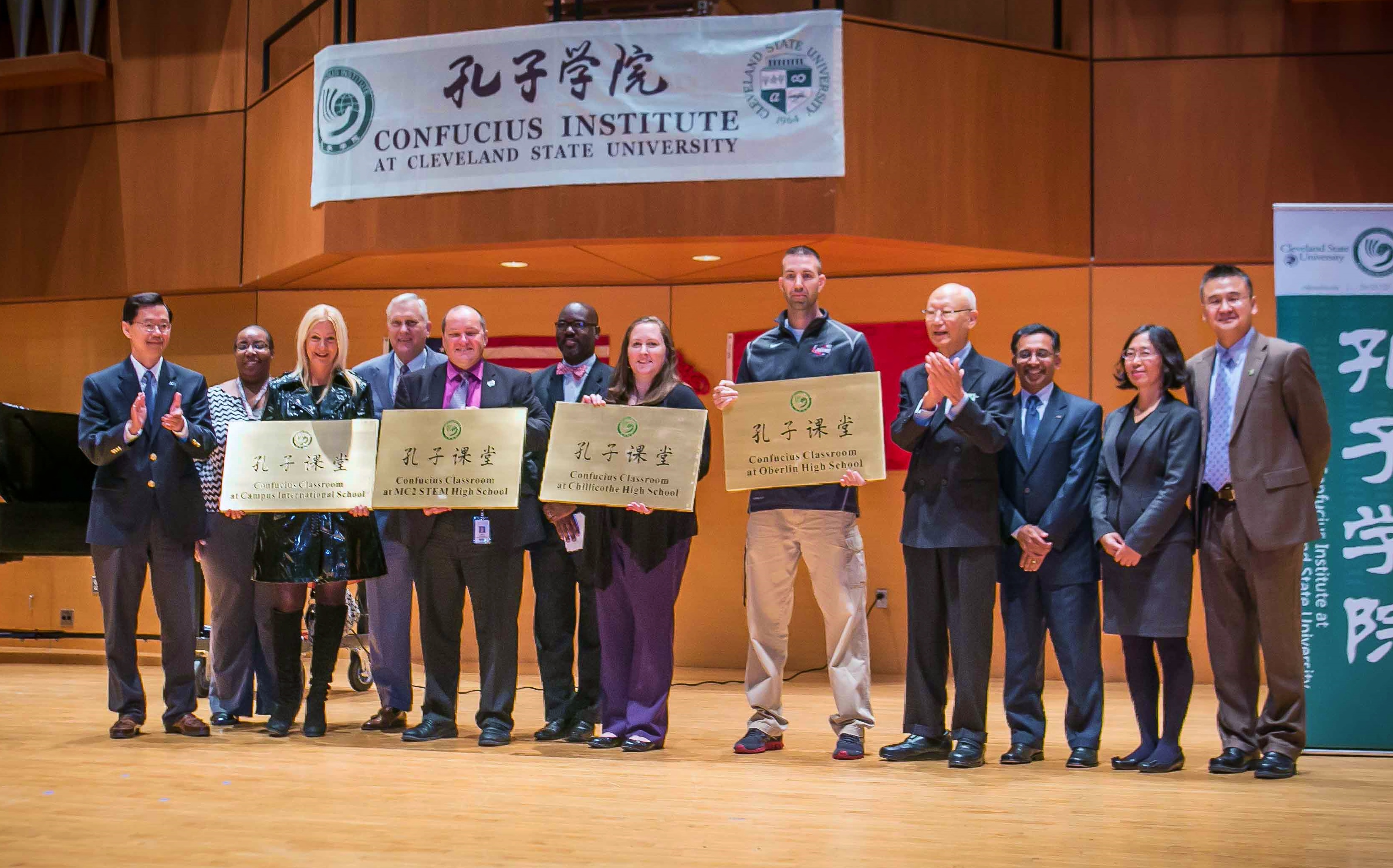 Presentation of the Confucius Classroom plaques TAD 2015