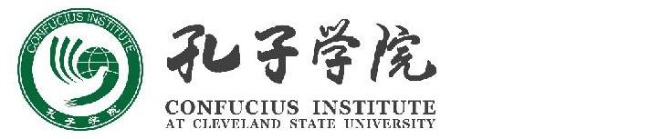 THE CONFUCIUS INSTITUTE AT CLEVELAND STATE UNIVERSITY