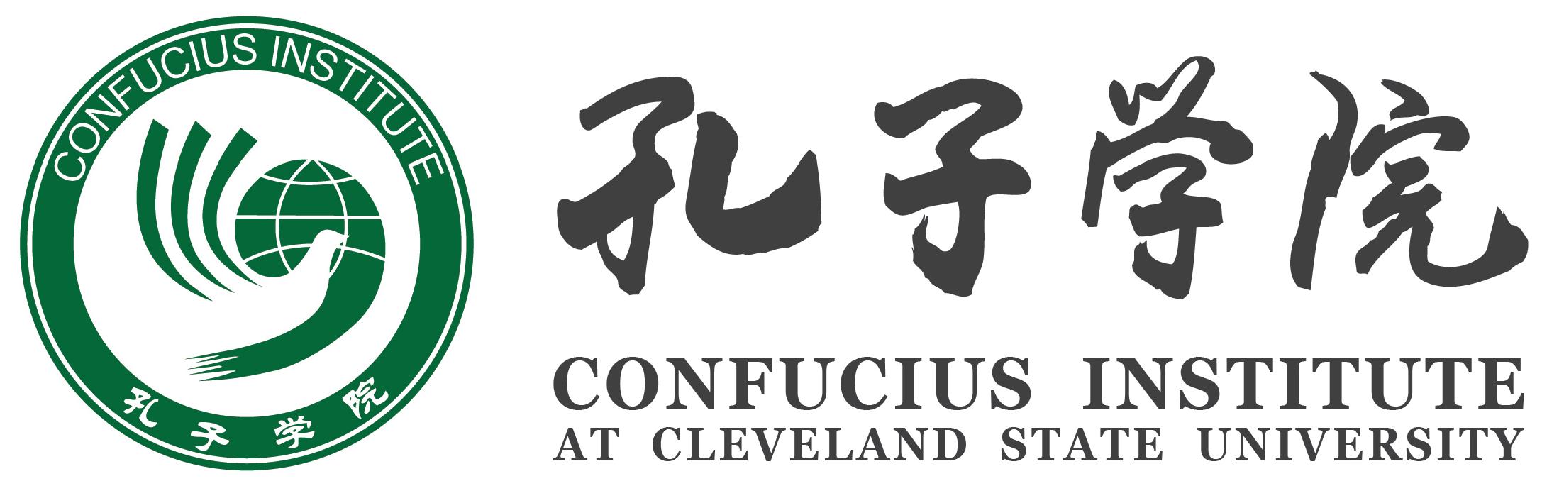 cicsu logo