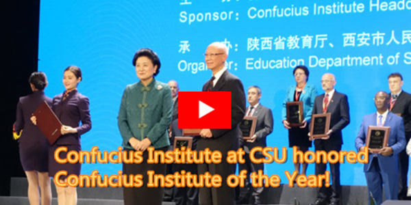 Dr. Yen received the award